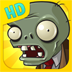 Plants vs. Zombies HD logo